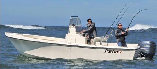 Parker | Kott the Limit | Charter Fishing Ocean City NJ
